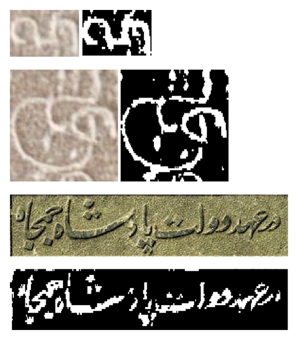 735857.fig.006