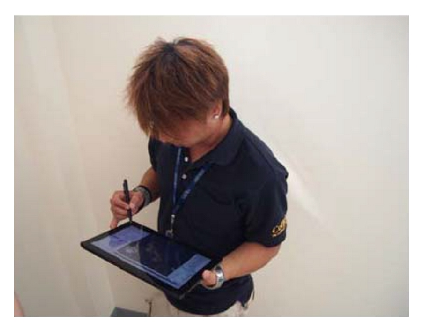 (c) FM staff inputted and updated the maintenance records in the tablet